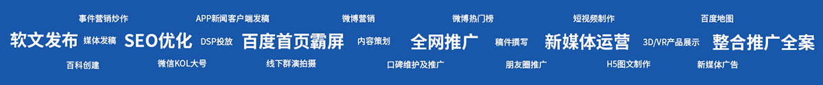 六意科技是佛山网络公司中比较专业的服务公司