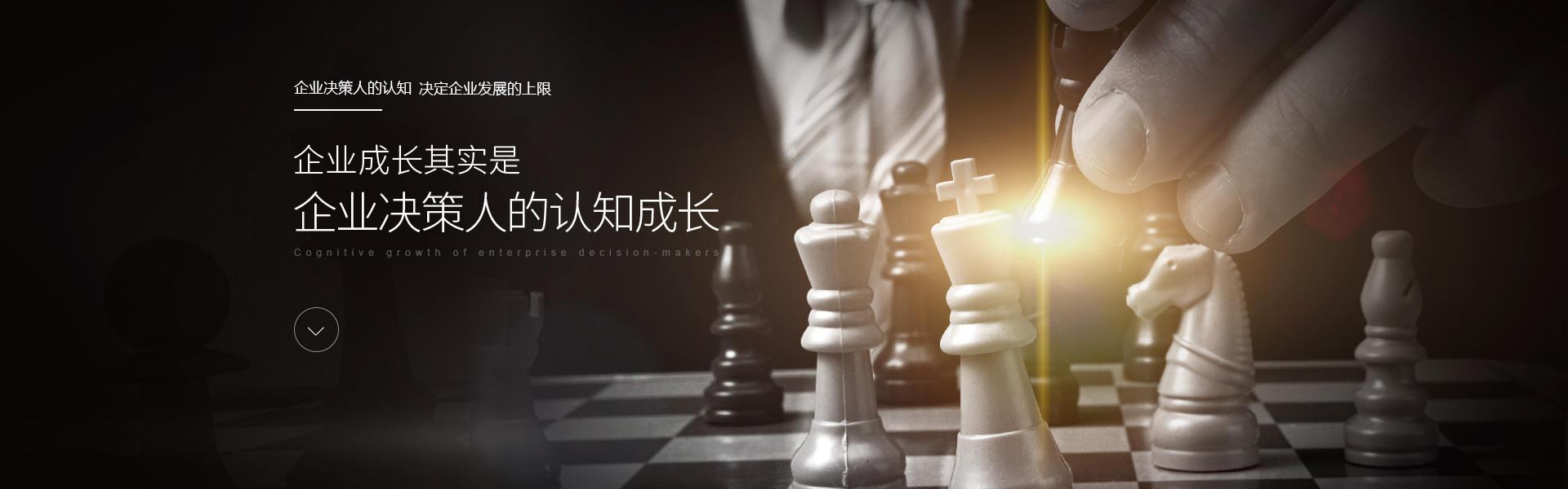佛山SEO优化公司首选广东六意科技