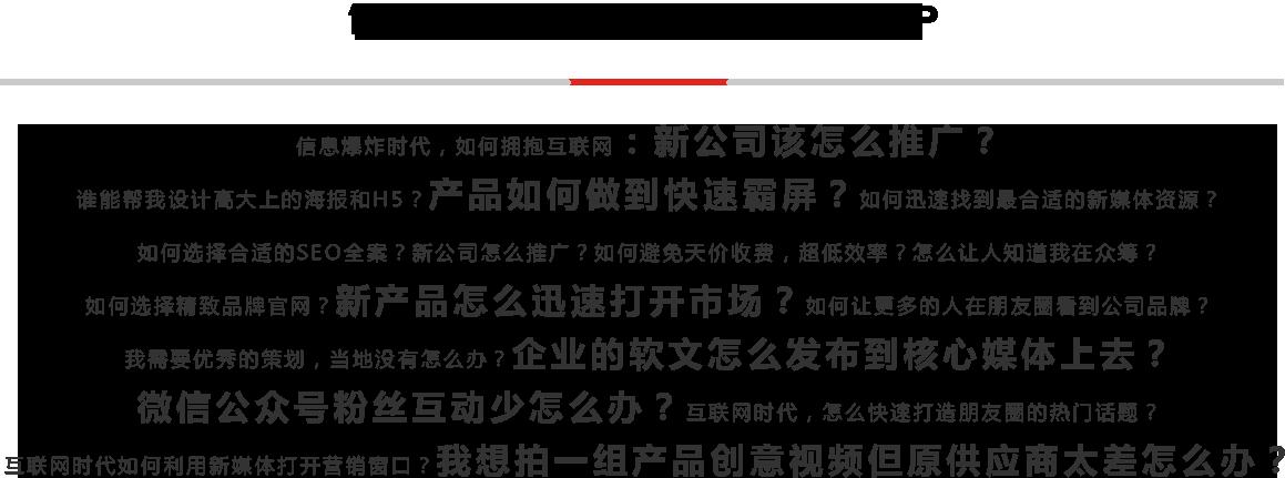 六意科技是致力于做佛山SEO优化的公司